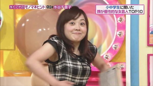 【放送事故画像】テレビに映った脇もエロいけどその隙間からブラジャーまで見えてないか? 10