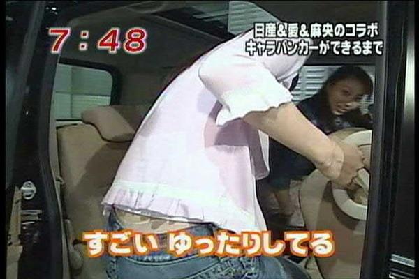 【放送事故画像】緊張感なく仕事してるからテレビでパンチラなんかするんだよwww 16