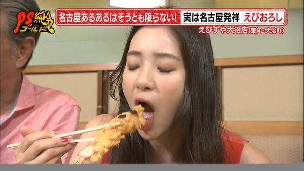 【放送事故画像】テレビで食レポしてるだけなのにエロスを感じるってどぉゆうこと?www 11