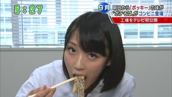 【放送事故画像】テレビで食レポしてるだけなのにエロスを感じるってどぉゆうこと?www 12