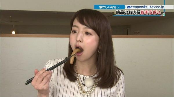 【放送事故画像】テレビで食レポしてるだけなのにエロスを感じるってどぉゆうこと?www 15