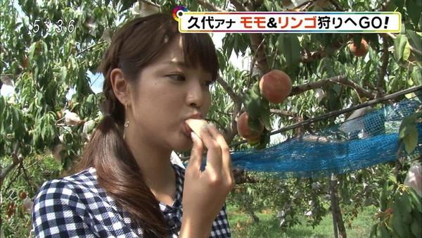 【放送事故画像】テレビで食レポしてるだけなのにエロスを感じるってどぉゆうこと?www 19