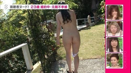 【放送事故画像】このテレビキャプ画像エロすぎるからお前らパンツ脱いどいたほうがいいぞwww 03