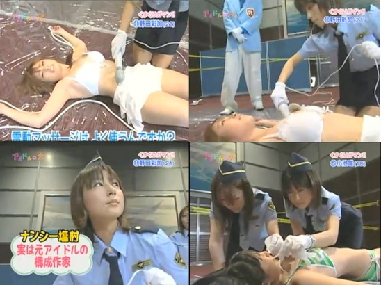 【放送事故画像】このテレビキャプ画像エロすぎるからお前らパンツ脱いどいたほうがいいぞwww 15