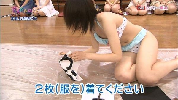 【放送事故画像】このテレビキャプ画像エロすぎるからお前らパンツ脱いどいたほうがいいぞwww 17