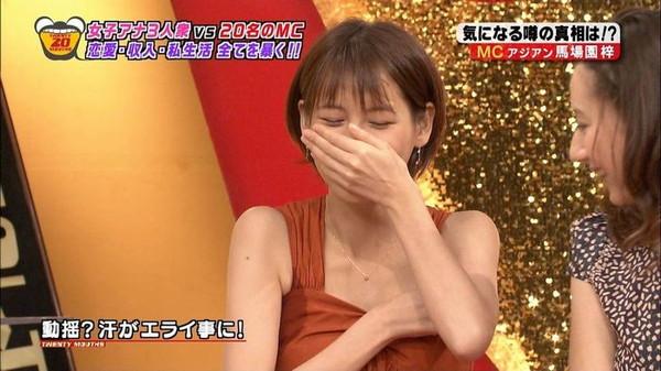 【放送事故画像】テレビで映された脇汗がえらいこっちゃにwww