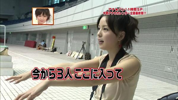 【放送事故画像】テレビで映された脇汗がえらいこっちゃにwww 04