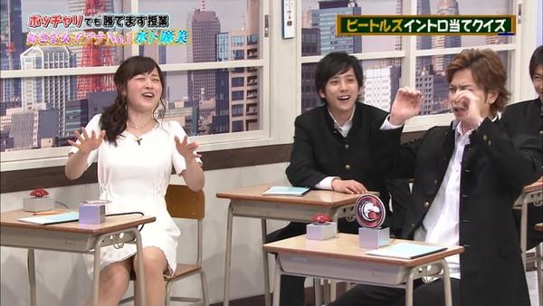 【放送事故画像】テレビに映るスカートの中をよ~く覗いて見てごらんwww 06