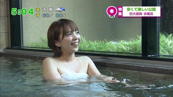 【放送事故画像】入浴シーンって一歩間違えたらマン毛まで見えそうになるよなwww 15