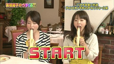 【放送事故画像】食べ物でフェラの練習するとはけしからん!だが、エロいww 04