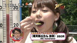 【放送事故画像】食べ物でフェラの練習するとはけしからん!だが、エロいww 08