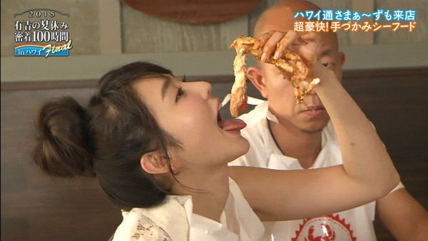 【放送事故画像】こんな食べ方してたら卑猥なこと妄想してもいいよなwww 05