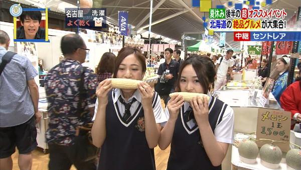 【放送事故画像】こんな食べ方してたら卑猥なこと妄想してもいいよなwww 06