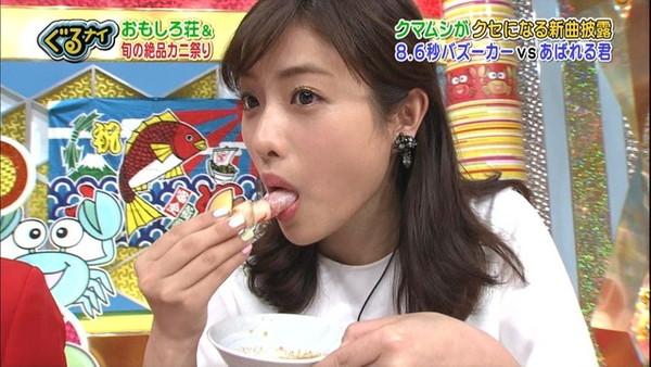 【放送事故画像】こんな食べ方してたら卑猥なこと妄想してもいいよなwww 08