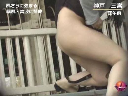 【放送事故画像】やっぱり俺はオッパイよりお尻派だなwww 18