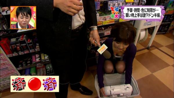 【放送事故画像】最近の女の子ってテレビでも谷間見せるくらいなんとも思ってないよなwww 03