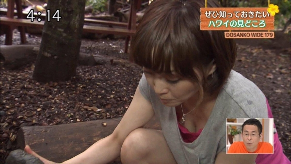 【放送事故画像】最近の女の子ってテレビでも谷間見せるくらいなんとも思ってないよなwww 14