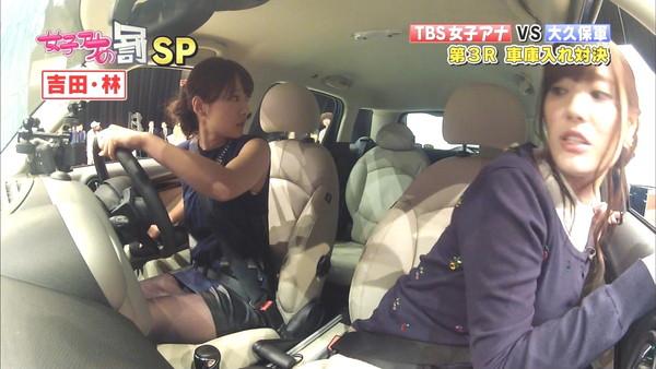【放送事故画像】パンチラ全開ww羞恥心もなく己のパンツをテレビで晒すww 05