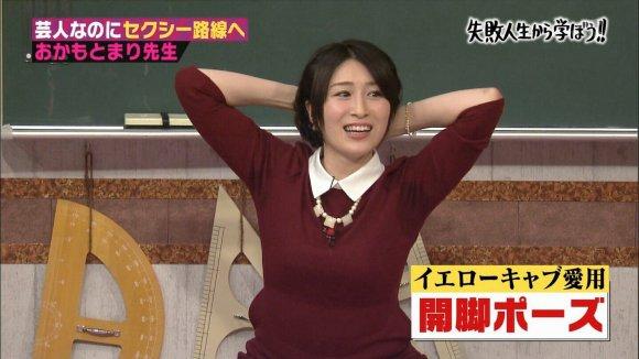 【放送事故画像】汗もしたたるいい女!みんな脇汗全開で頑張ってますねwww 01