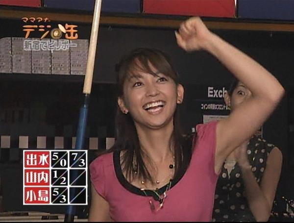 【放送事故画像】汗もしたたるいい女!みんな脇汗全開で頑張ってますねwww 05