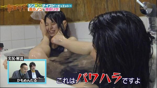 【放送事故画像】お風呂入ってる時の女ってなんでこんな色っぽくてエロく見えるんだろうww