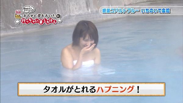 【放送事故画像】お風呂入ってる時の女ってなんでこんな色っぽくてエロく見えるんだろうww 08