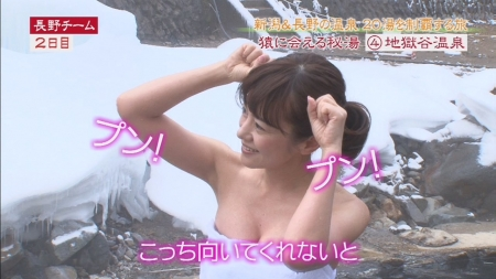 【放送事故画像】お風呂入ってる時の女ってなんでこんな色っぽくてエロく見えるんだろうww 18