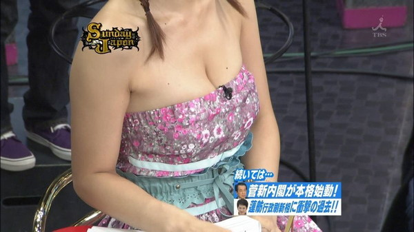 【放送事故画像】女性のオッパイは第二のお尻でしょwww 10