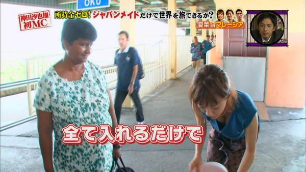 【放送事故画像】女性のオッパイは第二のお尻でしょwww 11
