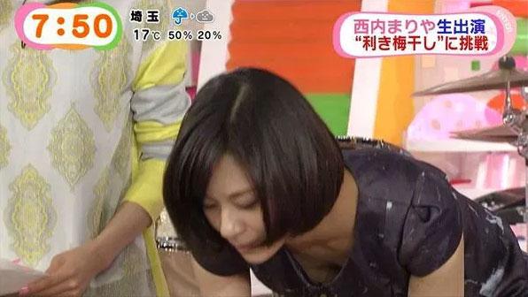 【放送事故画像】女性のオッパイは第二のお尻でしょwww 19
