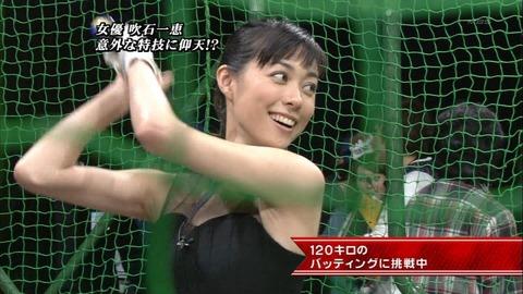 Fカップ巨乳女優のエロ画像