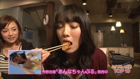 【放送事故画像】テレビでそんな顔して食べられたら食べ物がチンコにしか見えないwww 09