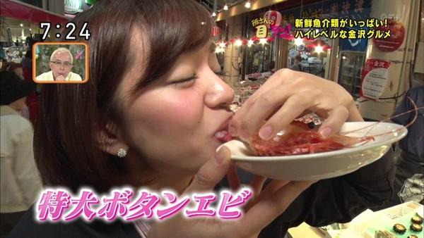 【放送事故画像】テレビでそんな顔して食べられたら食べ物がチンコにしか見えないwww 14