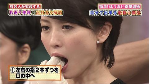【放送事故画像】テレビでそんな顔して食べられたら食べ物がチンコにしか見えないwww 16