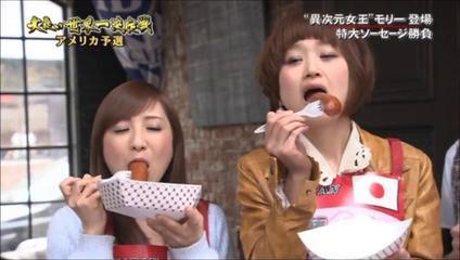 【放送事故画像】テレビでそんな顔して食べられたら食べ物がチンコにしか見えないwww 18