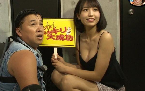 【放送事故画像】テレビで映るオッパイをムギュってしたくなる画像www 06