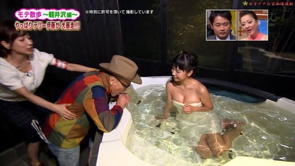 【放送事故画像】すべすべお肌の入浴キャプ画像w女の子とお風呂入りたーいw 01