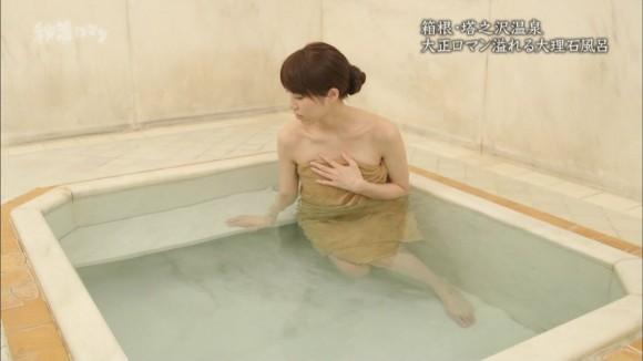 【放送事故画像】すべすべお肌の入浴キャプ画像w女の子とお風呂入りたーいw 08