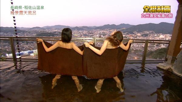 【放送事故画像】すべすべお肌の入浴キャプ画像w女の子とお風呂入りたーいw 12
