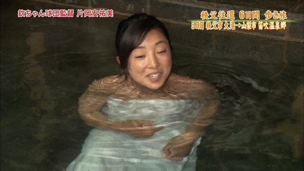 【放送事故画像】すべすべお肌の入浴キャプ画像w女の子とお風呂入りたーいw 13