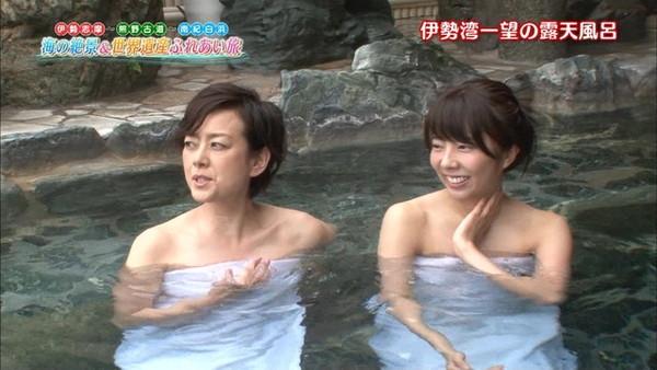 【放送事故画像】すべすべお肌の入浴キャプ画像w女の子とお風呂入りたーいw 15