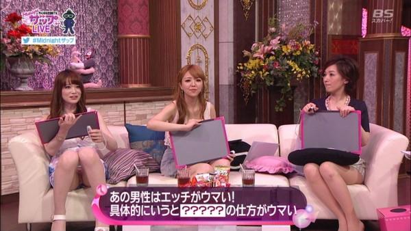 【放送事故画像】テレビでパンチラチラリズムwお前のパンツは何色だww 07