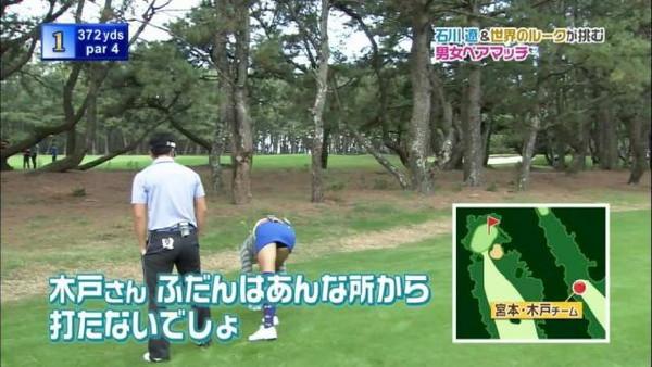 【放送事故画像】テレビでパンチラチラリズムwお前のパンツは何色だww 15