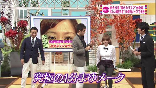 【放送事故画像】テレビでパンツが見えそうで見えない、こんな焦らされるの皆好きだろ?ww 10