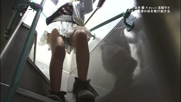 【放送事故画像】外なんか出なくてもテレビ見てたらこんなにもパンチラ見えるじゃないかwww 07