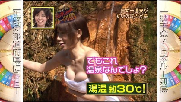 【放送事故画像】バスタオルからはみ出るオッパイが何ともそそられる入浴キャプ画像ww