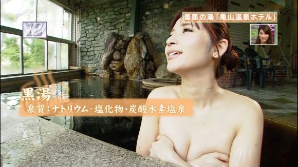 【放送事故画像】バスタオルからはみ出るオッパイが何ともそそられる入浴キャプ画像ww 05