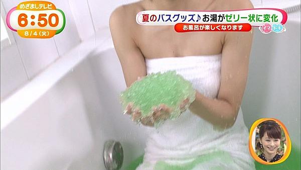 【放送事故画像】バスタオルからはみ出るオッパイが何ともそそられる入浴キャプ画像ww 06