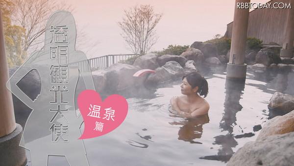 【放送事故画像】バスタオルからはみ出るオッパイが何ともそそられる入浴キャプ画像ww 10