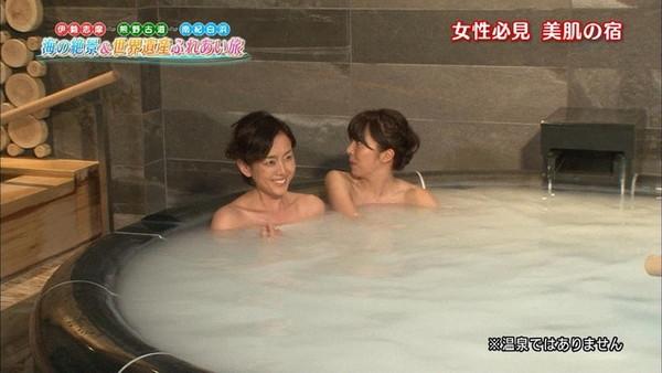 【放送事故画像】バスタオルからはみ出るオッパイが何ともそそられる入浴キャプ画像ww 11